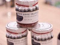 Le kimchi, pâte de piment coréene, huile de sésame